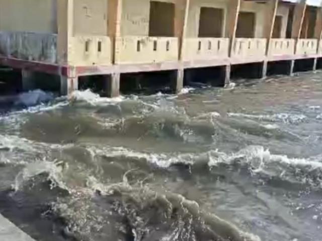Longsoran Bawah Laut Akibatkan Tsunami Di Maluku Tengah